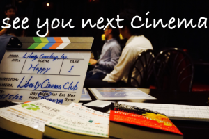 next-cinema-300×200