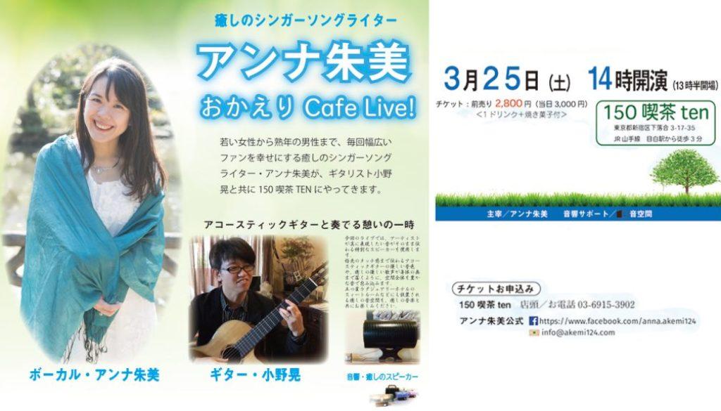 ☆最新L01-a1