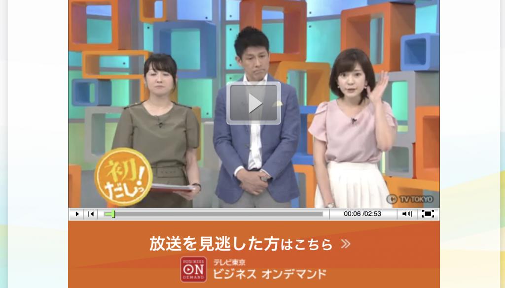 MTVS_TV-Tokyo