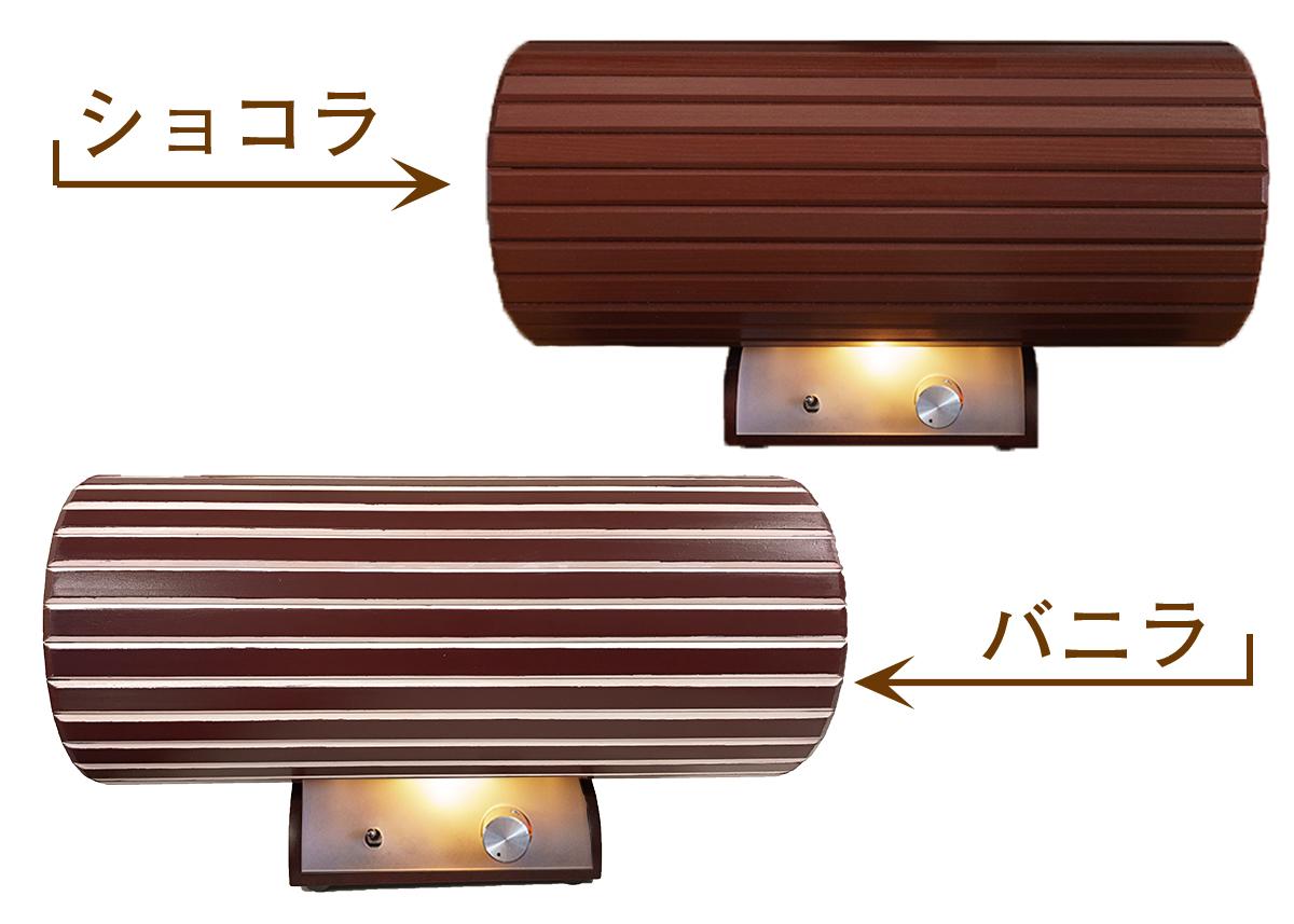 直径9.6cm、860gのかわいいボディから豊かな音色が空間を包み込みます。『手島葵さんがそこで歌ってる♪』、そんな感動の言葉をいただく1台です。