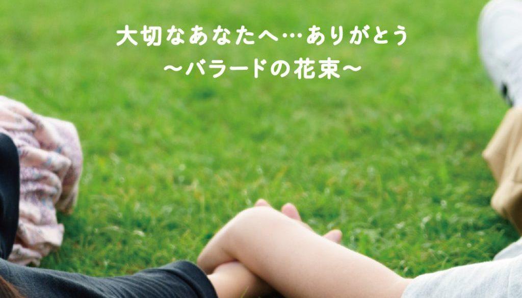 anna-3rd-CD