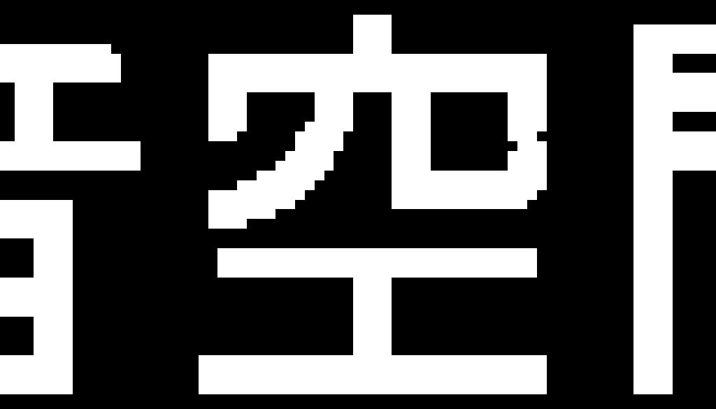 音空間ロゴ白