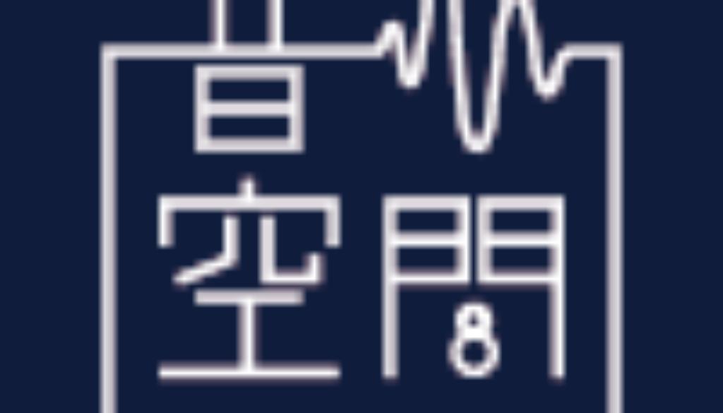 音空間ロゴ2019_SqWhite