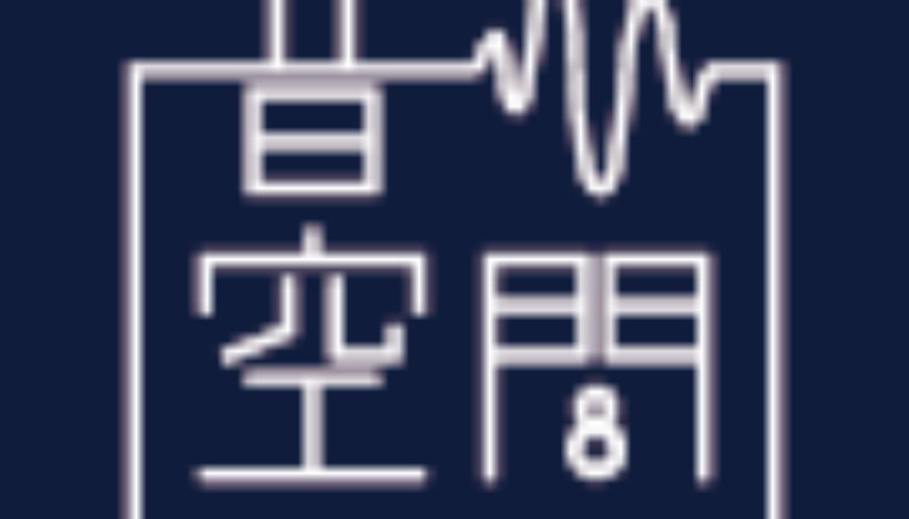 音空間ロゴ2019_SqWhiteh100px