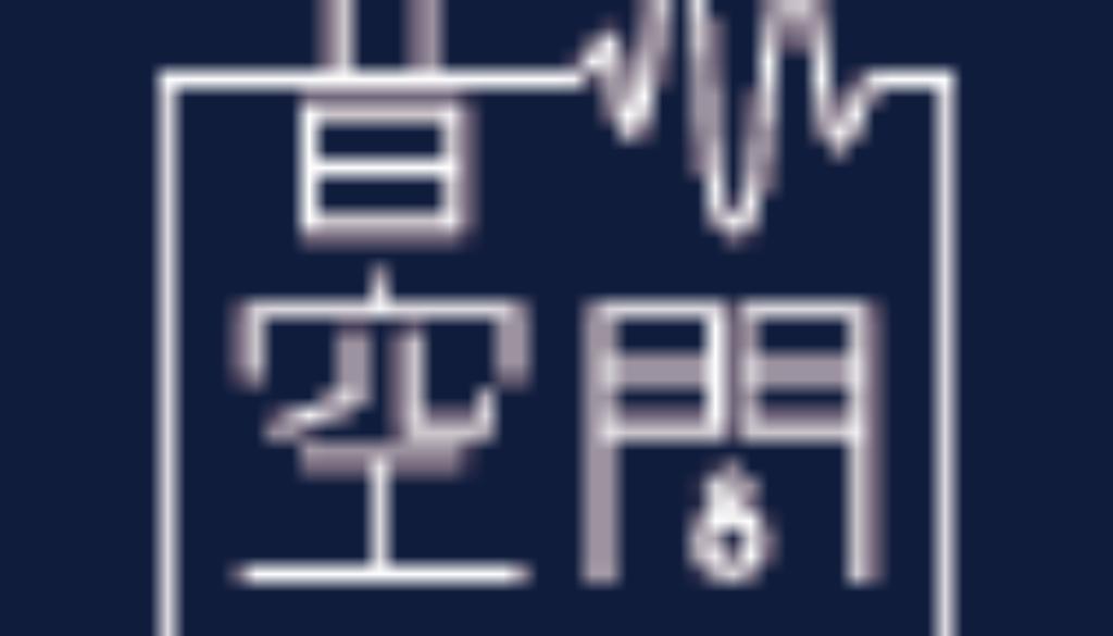 音空間ロゴ2019_SqWhiteh70