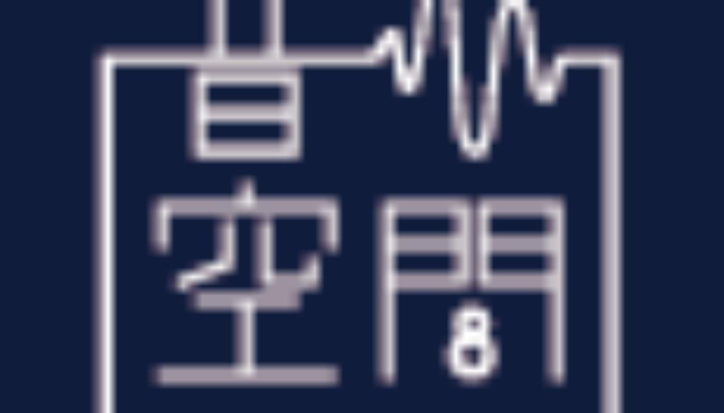 音空間ロゴ2019_SqWhiteh85