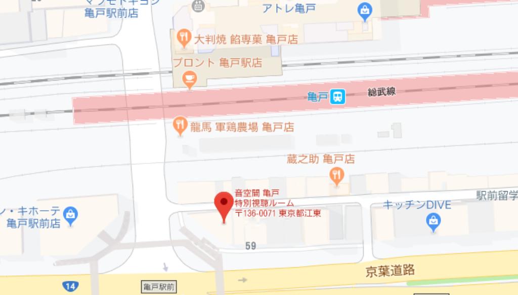 kameido-map