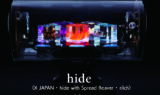 VDRS hide model 1x